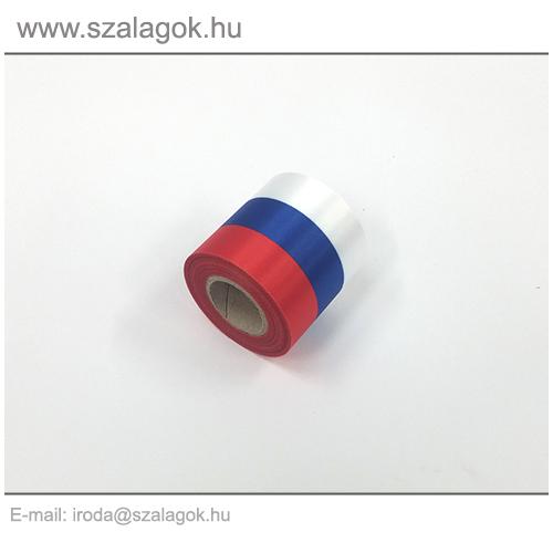 5cm-es Szlovák, Szerb, Orosz nemzeti szalag 10m / tekercs